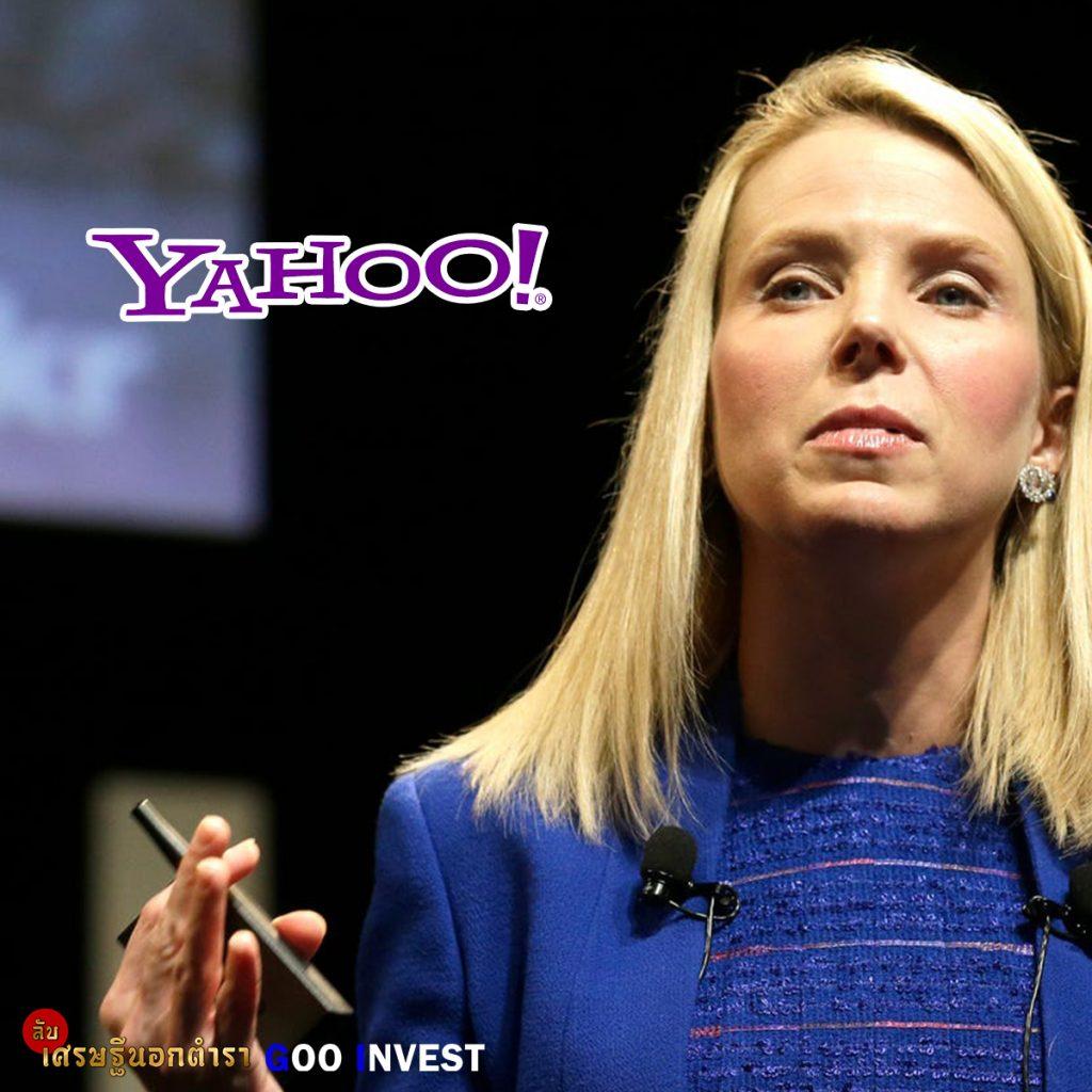 งานอดิเรก CEO ระดับโลก Marissa Mayer CEO สาวของ Yahoo goo invest